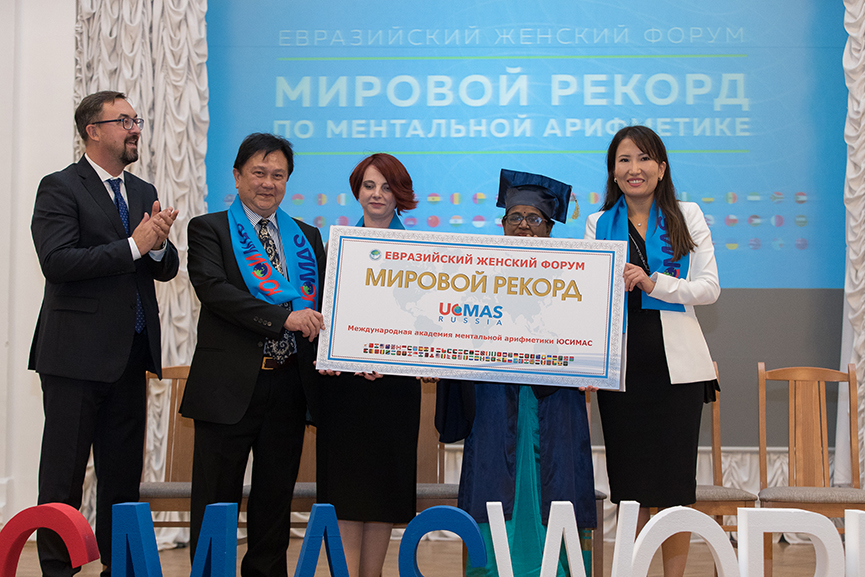 Mental Arithmetic Championship at the Eurasian Women's Forum