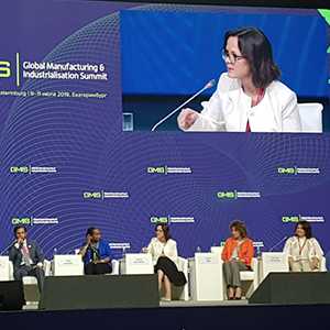 GMIS-2019: Women in Industry and Trade